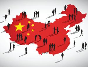 China PPP Strategy